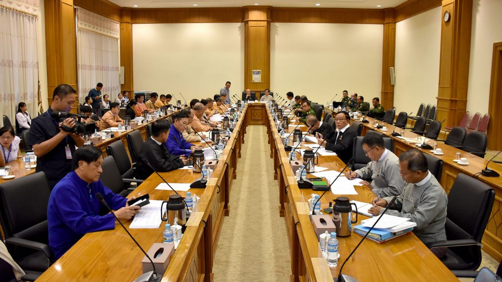 The Joint Committee meeting to amend 2008 Constitution being held in Nay Pyi Taw yesterday.  Photo: MNA