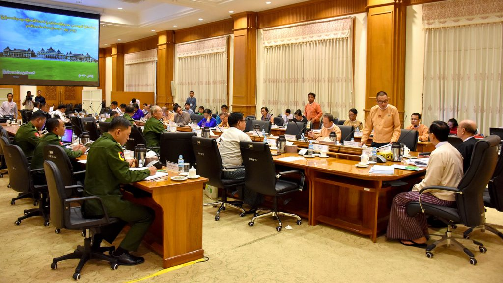 Meeting 55/2019 of the Joint Committee on Amending  the 2008 Constitution held in progress in Nay Pyi Taw yesterday.Photo: MNA