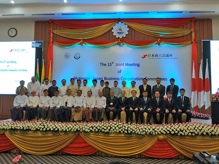 15 joint meeting 3 copy