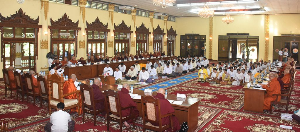 The 47-member leading committee of the 8th State Sangha Maha Nayaka Committee concludes its 3rd meeting at the Wizaya Mingalar Dhammathabin Hall on Kaba Aye Hill in Yangon.Photo: MNA