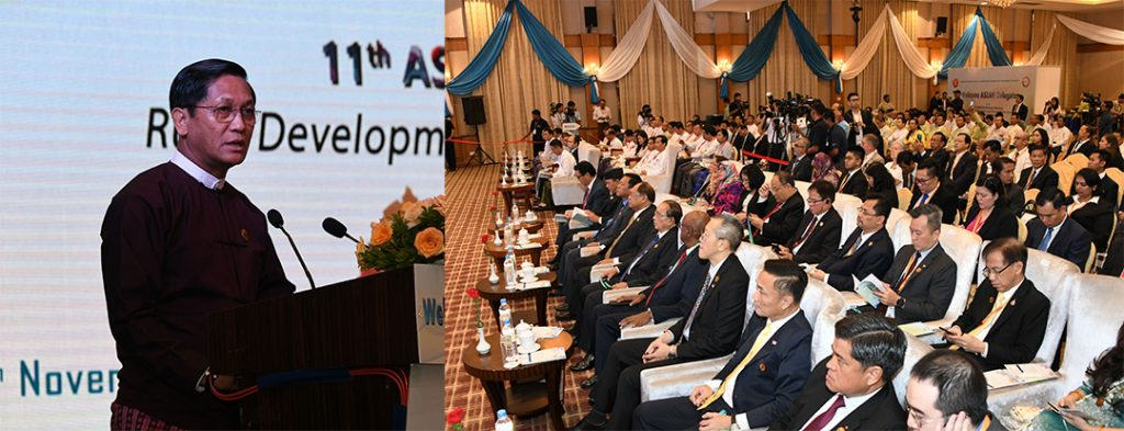 Vice President U Henry Van Thio addresses the opening ceremony of 11th ASEAN Ministers Meeting on Rural Development and Poverty Eradication (AMRDPE) and related meetings in Nay Pyi Taw yesterday.Photo: MNA