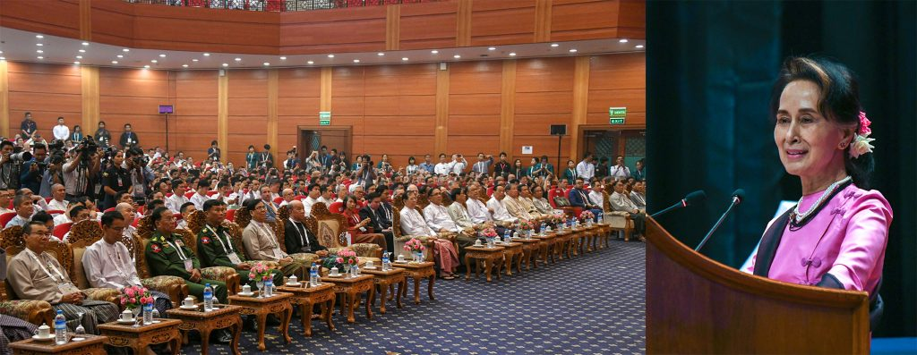 State Counsellor Daw Aung San Suu Kyi addresses the Centennial Celebration of Union of Myanmar Federation of Chambers of Commerce and Industry in Nay Pyi Taw yesterday.Photo: MNA