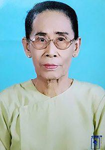 Daw Kyan copy