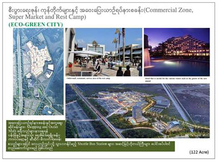 Eco Green city     copy