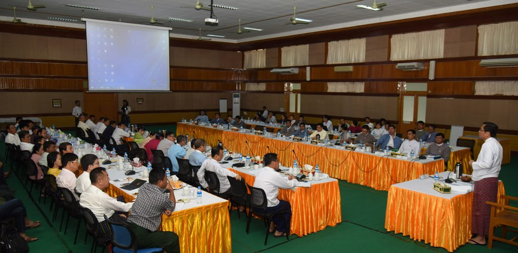 Deputy Minister U Aung Hla Tun delivers the speech at the meeting for printing and distribution of school textbooks for 2020-2021 academic year yesterday. Photo: MNA