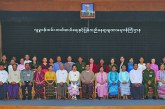 National committee discusses draft action plan to address conflict-related sexual violence
