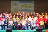 Union Minister Dr Win Myat Aye attends ethnic youth conference