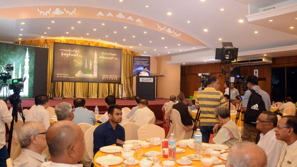 Union Minister Thura U Aung Ko delivers the speech at the ceremony to mark the Prophet Muhammad Day in Yangon yesterday. Photo:MNA