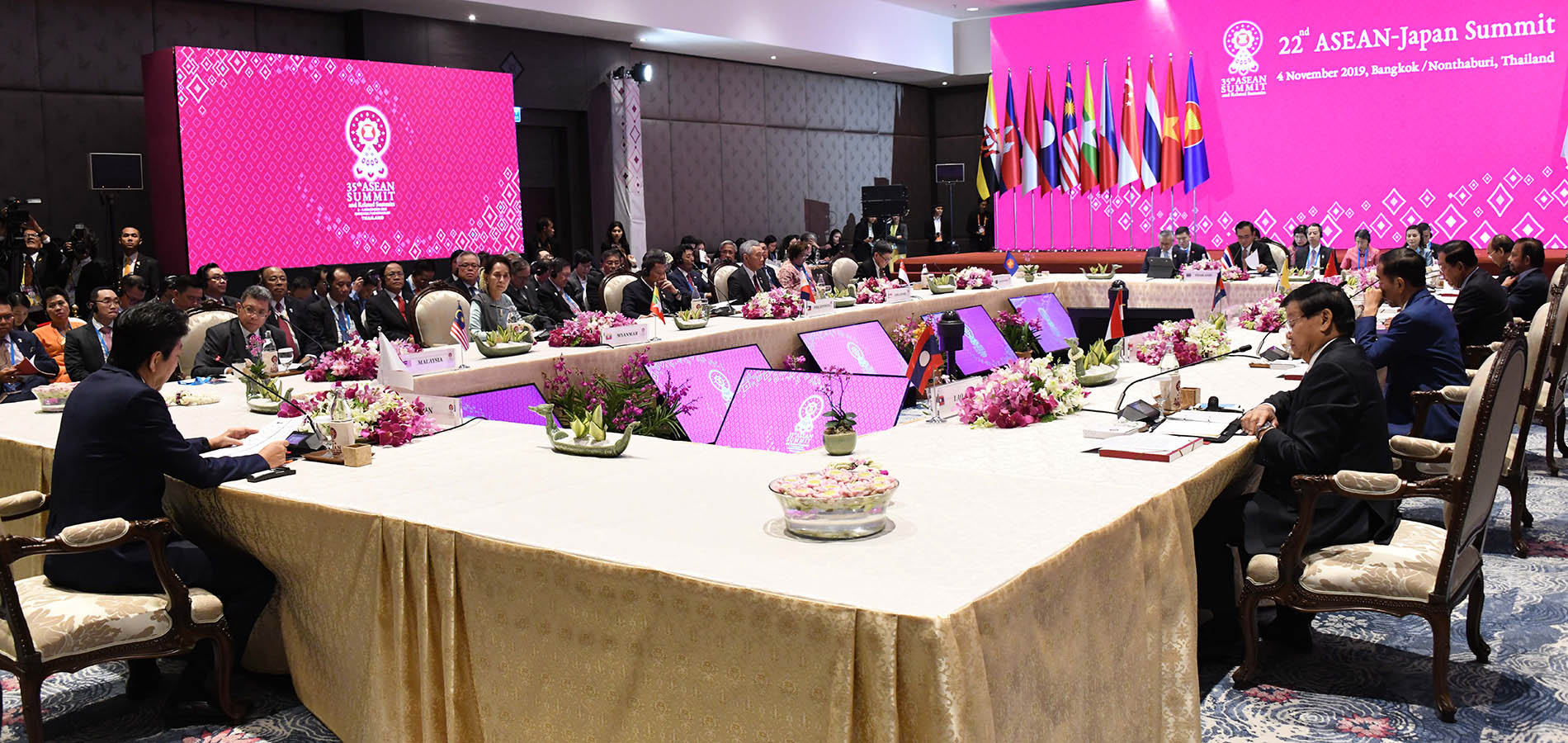 State Counsellor Daw Aung San Suu Kyi attends the 22nd ASEAN-Japan Summit held in Bangkok, Thailand, on Monday.Photo: MNA