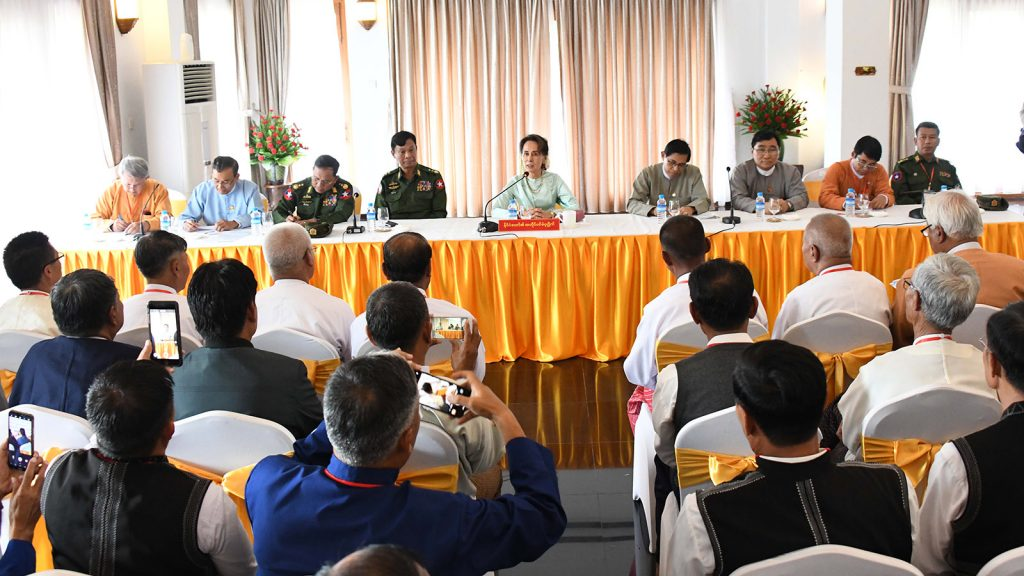 State Counsellor Daw Aung San Suu Kyi meets with Hluttaw representatives, Mogok Township Development Committee officials  in Mogok Township yesterday.Photo: MNA