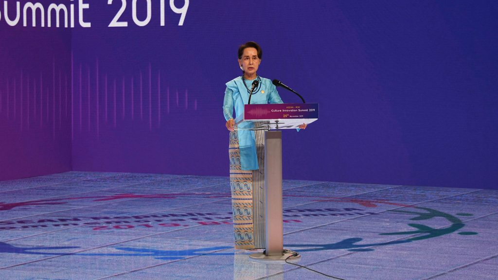 State Counsellor Daw Aung San Suu Kyi delivers the speech at ASEAN-ROK Culture Innovation Summit in Busan, the Republic of Korea, yesterday.Photo: MNA