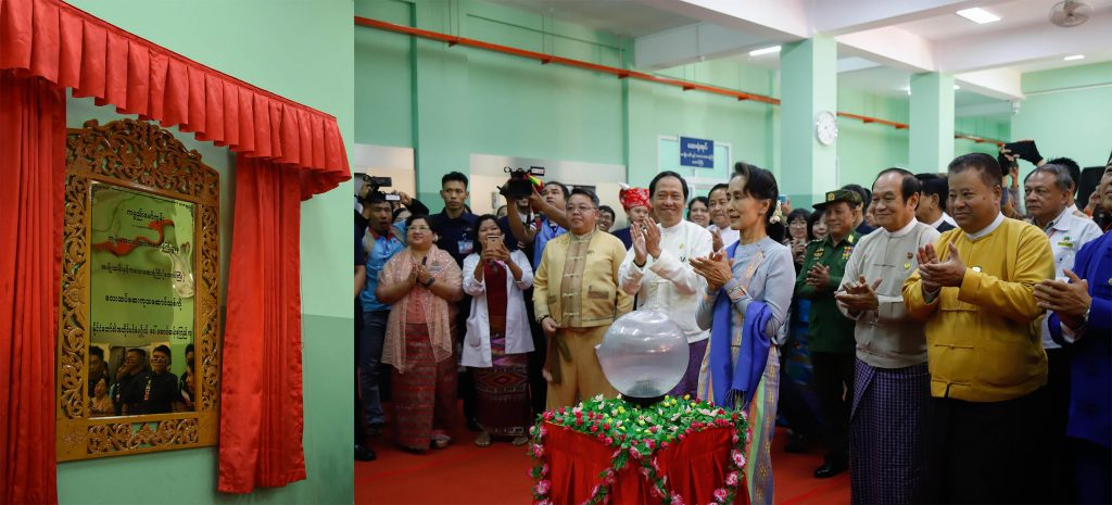 State Counsellor Daw Aung San Suu Kyi officially opens the new building of  Women and Children Hospital in Taunggyi, Shan State yesterday.Photo: Tha Byaw/MNA