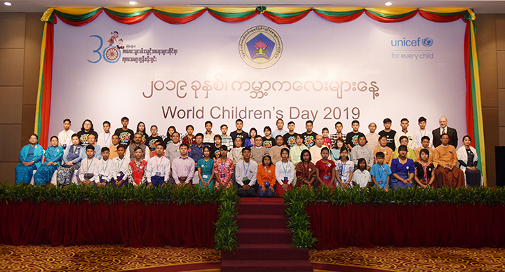 News photo for Children day copy