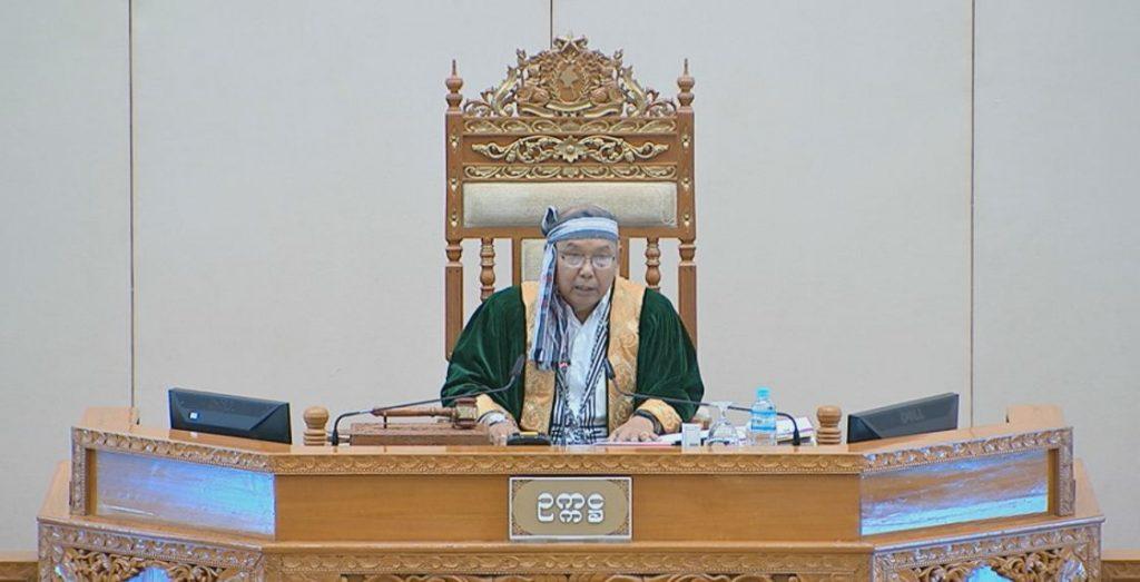 Amyotha Hluttaw Speaker Mahn Win Khaing Than.Photo: MNA
