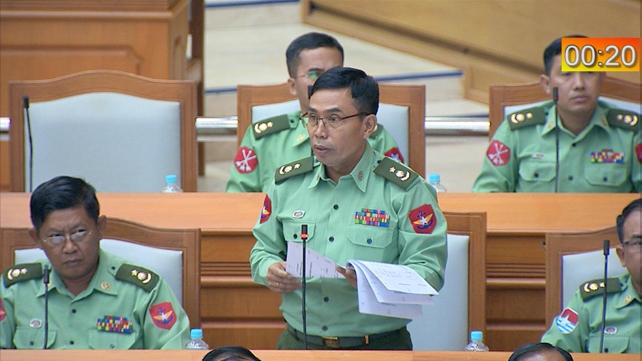 MP Lt-Col Thant Zin.  Photo: MNA