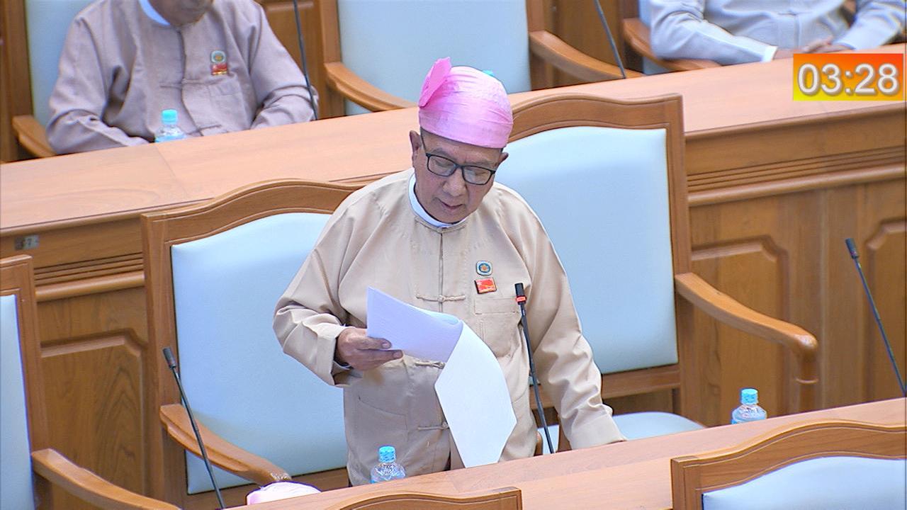 MP U Tin Htwe of Waw constituency.
