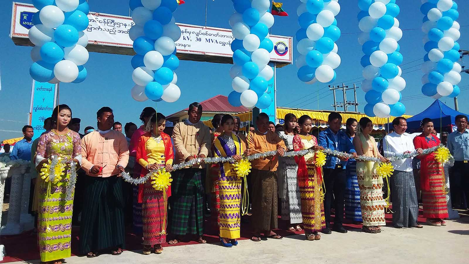 New 66/33KV 30MVA power substation in commission to mark 50% electrification in Myanmar