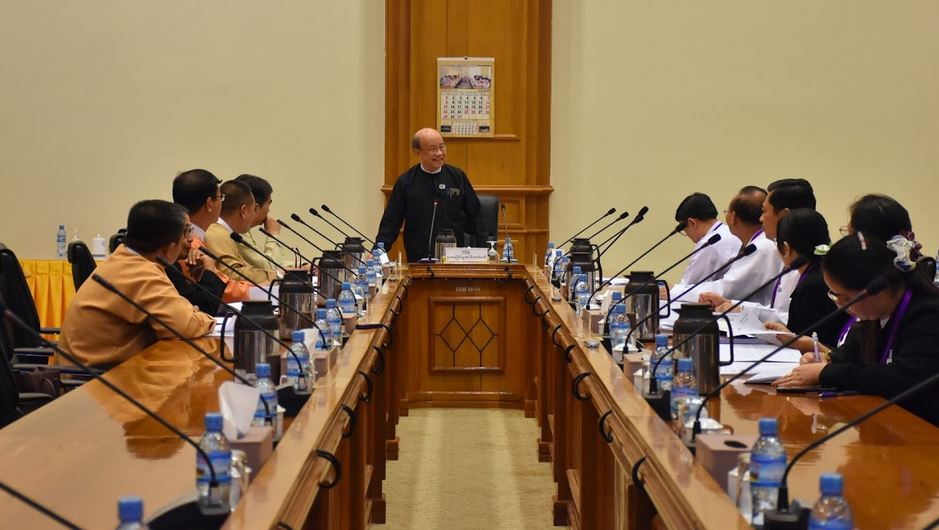 Pyidaungsu Hluttaw Deputy Speaker U Tun Tun Hein addresses the Pyidaungsu Hluttaw Joint Bill Committee meeting in Nay Pyi Taw yesterday. Photo: MNA