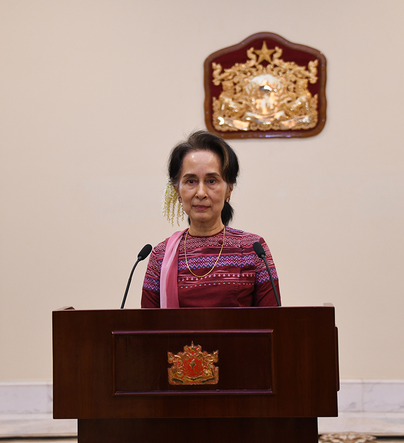 State Counsellor Daw Aung San Suu Kyi delivering a speech about her experiences of oral proceedings at International Court of Justice to public. Photo:MNA