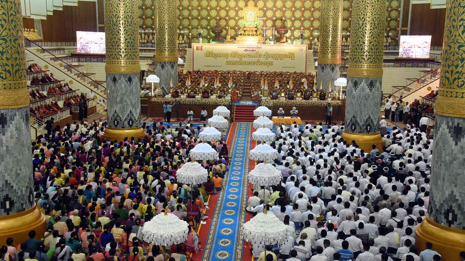 A ceremony to confer religious titles to winners of the Tipitakadhara Examination is held in Yangon on 18 May 2018. Photo: Zaw Min Latt