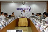 Private Sector Development Committee holds 31st meeting with Myanmar entrepreneurs