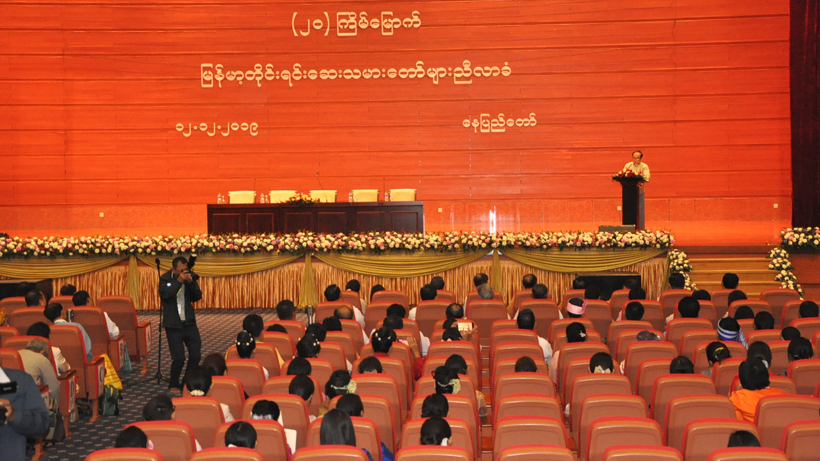 Union Minister Dr Myint Htwe addresses the 20th Myanmar Traditional Medicine Practitioners' Conference at the Myanmar International Convention Centre-2 in Nay Pyi Taw yesterday.Photo: MNA