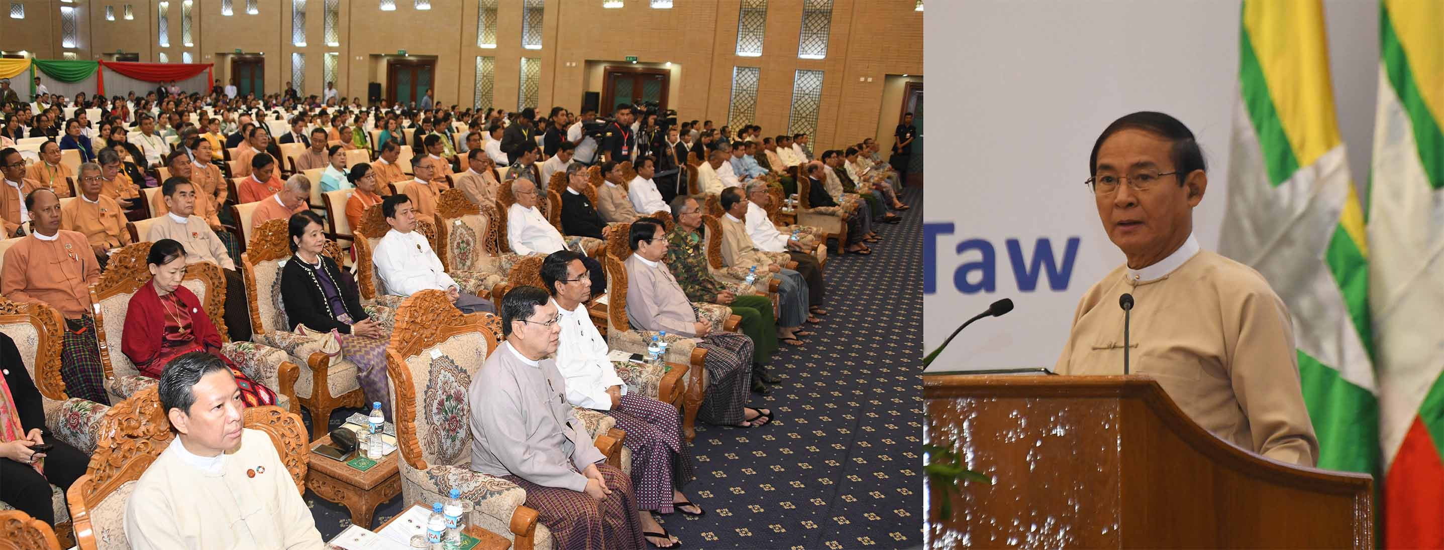 President U Win Myint addresses the event to mark the International Anti-Corruption Day at Myanmar Internatonal Convention Centre-II in Nay Pyi Taw yesterday.Photo: MNA