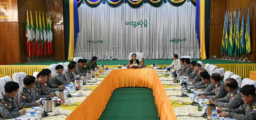 State Counsellor Daw Aung San Suu Kyi addresses the meeting with the Chief of Myanmar Police Force and senior police officers at the headquarters of Ministry of Home Affairs in Nay Pyi Taw yesterday.  Photo:MNA