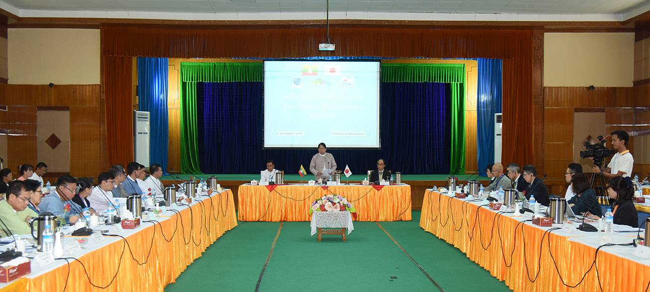 Union Minister Dr Pe Myint delivers the speech at the workshop on promoting broadcast technology in Nay Pyi Taw yesterday.Photo: MNA