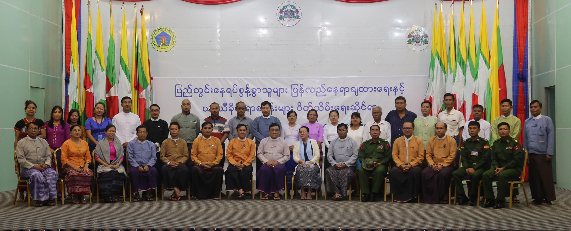 Union Minister Dr Win Myat Aye poses for a documentary photo with attendees at the meeting for explaining the National Master Strategic Plan for Resettling IDPs and Closing Temporary Camps held in Hpa-an, Kayin State, yesterday.Photo: MNA