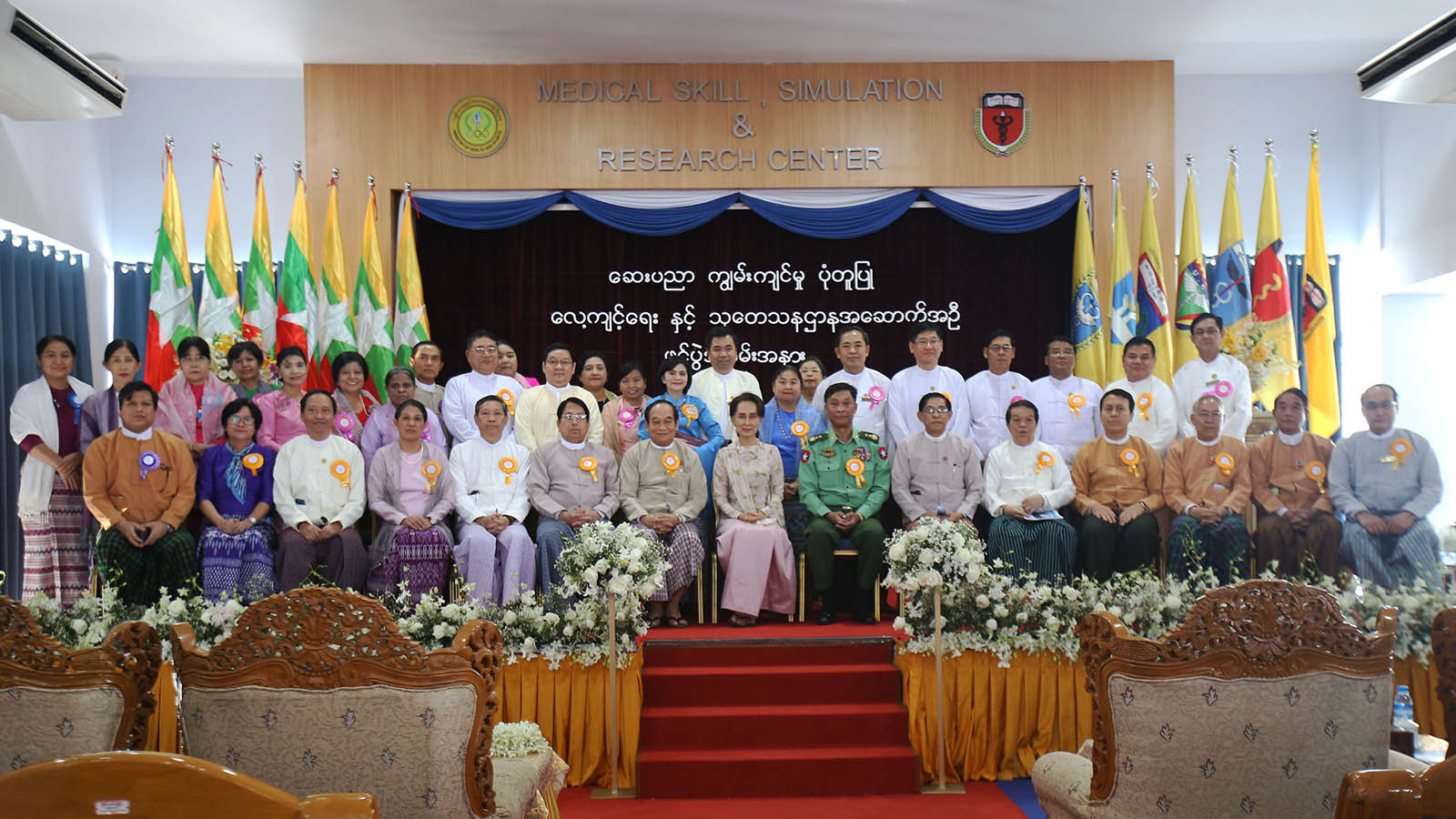 State Counsellor Daw Aung San Suu Kyi poses for photo together with dignitaries at the ceremony to open the Medical Skill, Simulation and Research Center in Yangon.Photo: Thet Aung