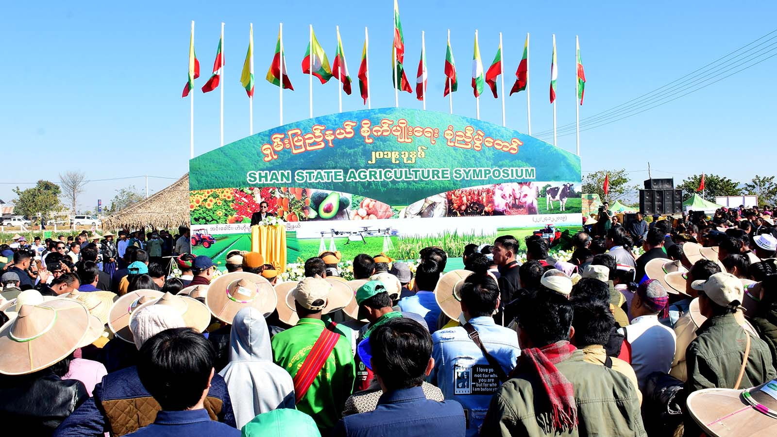 Vice President U Henry Van Thio delivers the speech at the Shan State Agriculture Symposium.Photo: MNA