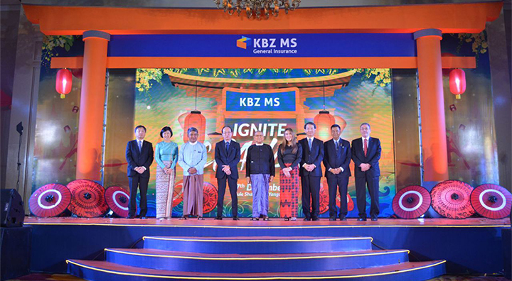 Yangon Region Minister U Myint Thaung, Japanese Ambassador Mr Ichiro  Maruyama and officials pose for a photo at the launching ceremony of KBZ MS General Insurance.Photo: gnlm