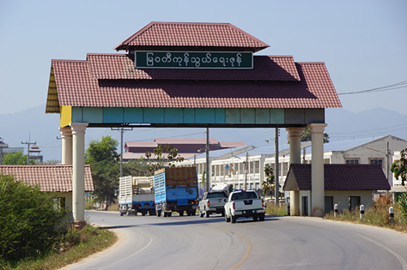 Myawady Trade Zone is Myanmar's second largest border trading post.Photo : Htein Lin Aung (IPRD)
