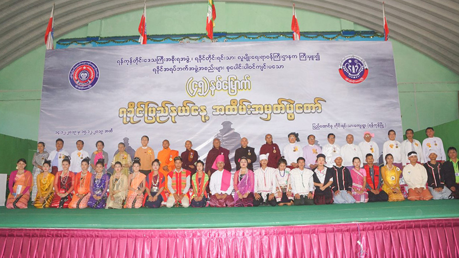 Yangon Region Chief Minister U Phyo Min Thein (6th from left of the back row) poses for a group photo together with attendees of the Rakhine State Day event at the National Races Village in Thakayta, Yangon on Sunday.  Photo: MNA