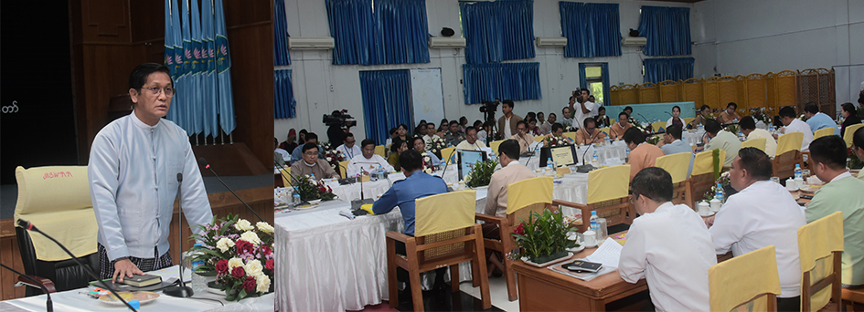 Vice President U Henry Van Thio addresses the fifth meeting of the National Committee on the Rights of Persons with Disabilities in Nay Pyi Taw yesterday. Photo: MNA