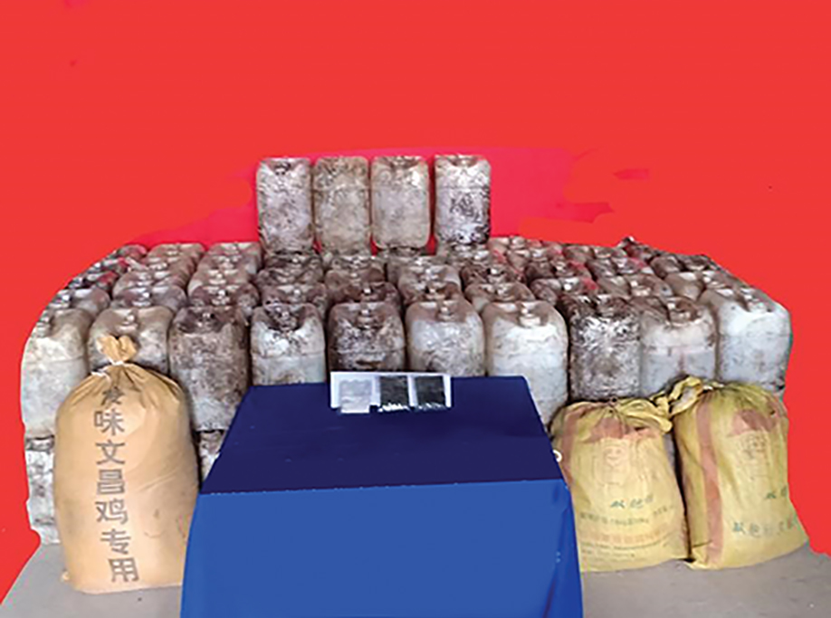 Confiscated drugs and related products.Photo: MPF