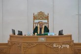 Pyithu Hluttaw approves National Library Bill