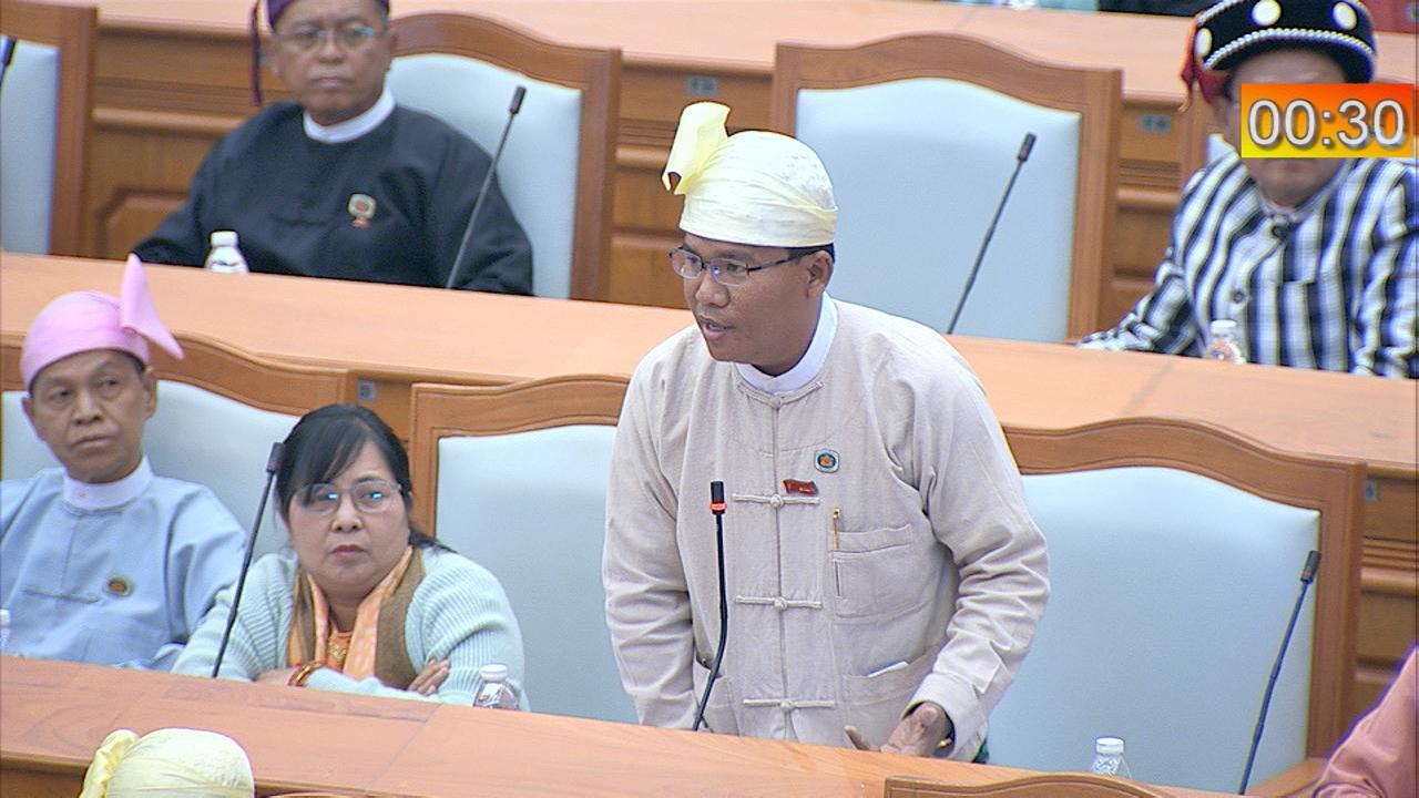 MP U Than Soe (a) Than Soe.  Photo: MNA