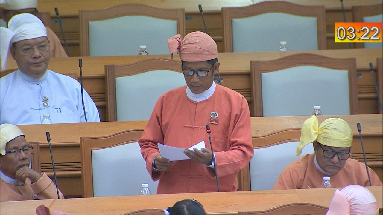 MP Dr Saw Naing.Photo: MNA