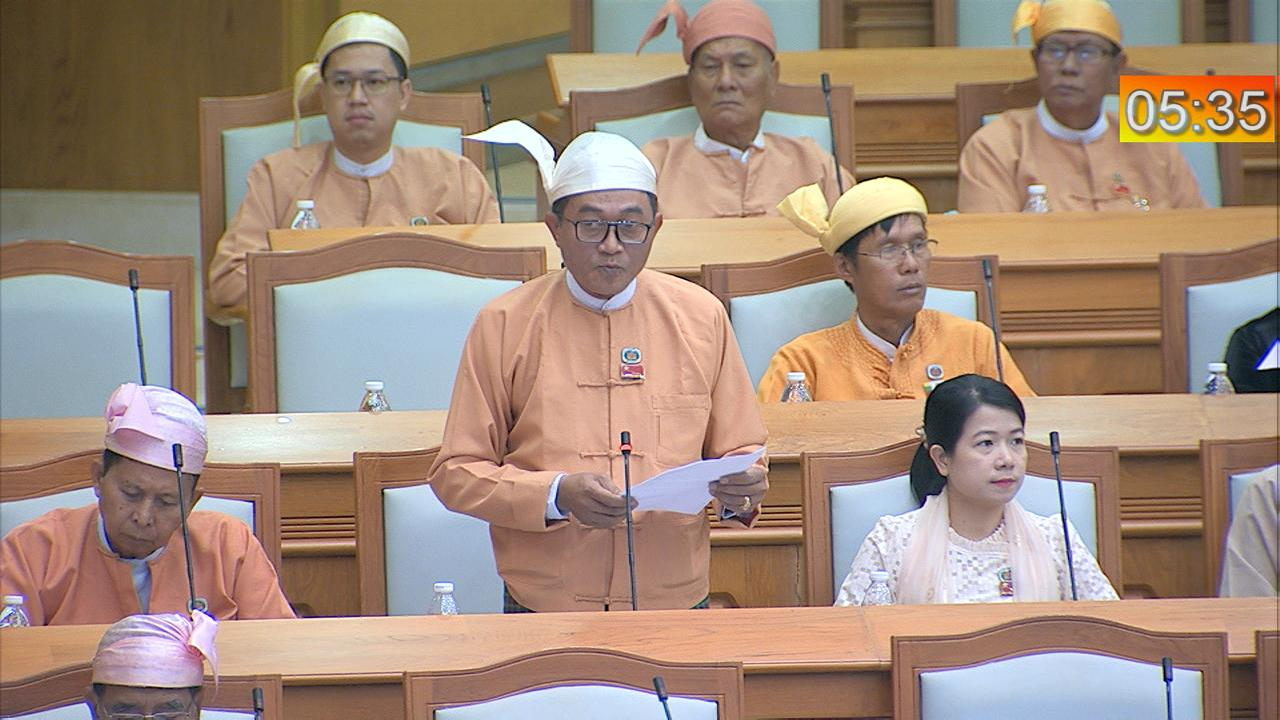 MP U Win Min. Photo: MNA