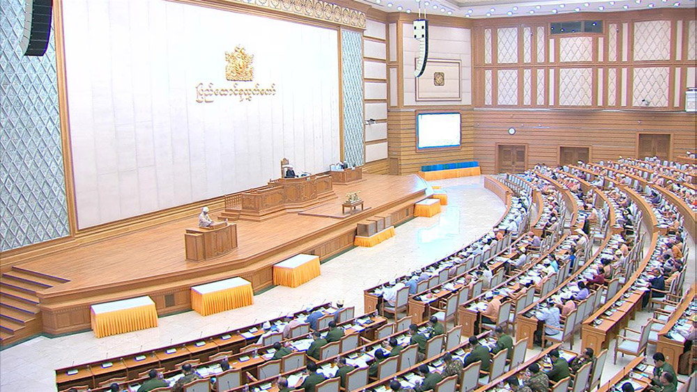 The 15th regular session of Second Pyidaungsu Hluttaw holds its third day meeting at the Pyidaungsu Hluttaw Hall in Nay Pyi Taw yesterday.Photo: MNA