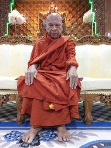 Chairman of State Sangha Maha Nayaka Committee, Bhamo Sayadaw Bhaddanta Kumara Bhivamsa.