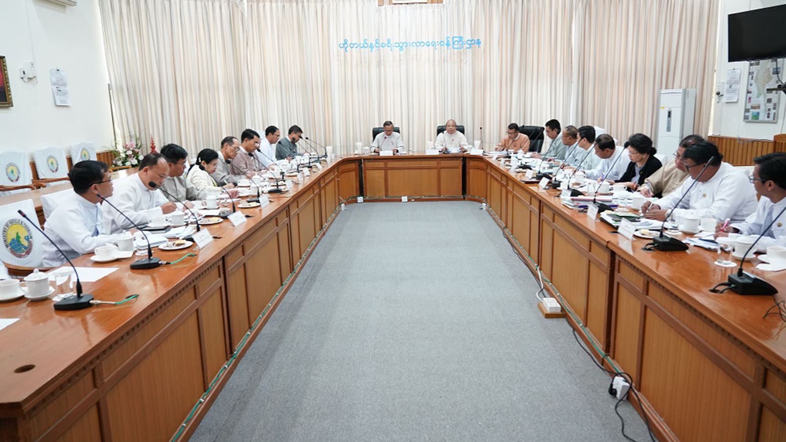 Union Ministers U Thaung Tun and U Ohn Maung attend the meeting on sustainable tourism industry in Taninthayi Region at the Ministry of Hotels and Tourism.Photo: MNA