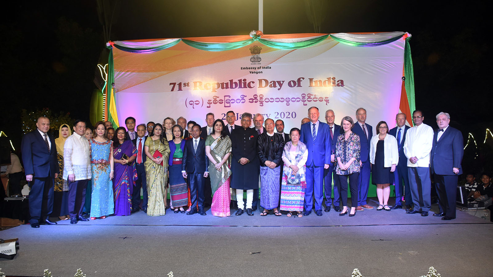 Indian Ambassador Mr Saurabh Kumar and wife pose for a group photo together with Union Minister U Thant Sin Maung and wife and dignitaries at the ceremony to mark the 71st Republic Day of India in Yangon yesterday. Photo: MNA