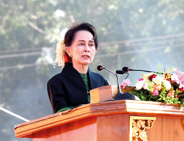 State Counsellor Daw Aung San Suu Kyi delivers the address. Photo: MNA