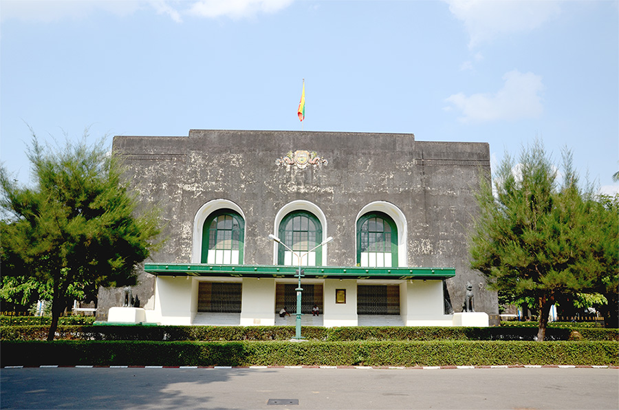 The University of Yangon is the oldest university in Myanmar.