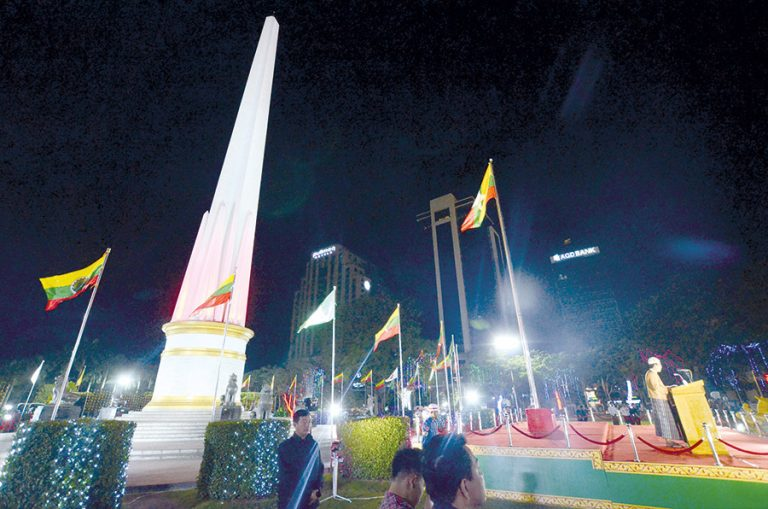 The flag raising ceremony to mark the 71st anniversary of Independence Day was held in yangon on 4th January, 2019.Photo: Phoe khwar