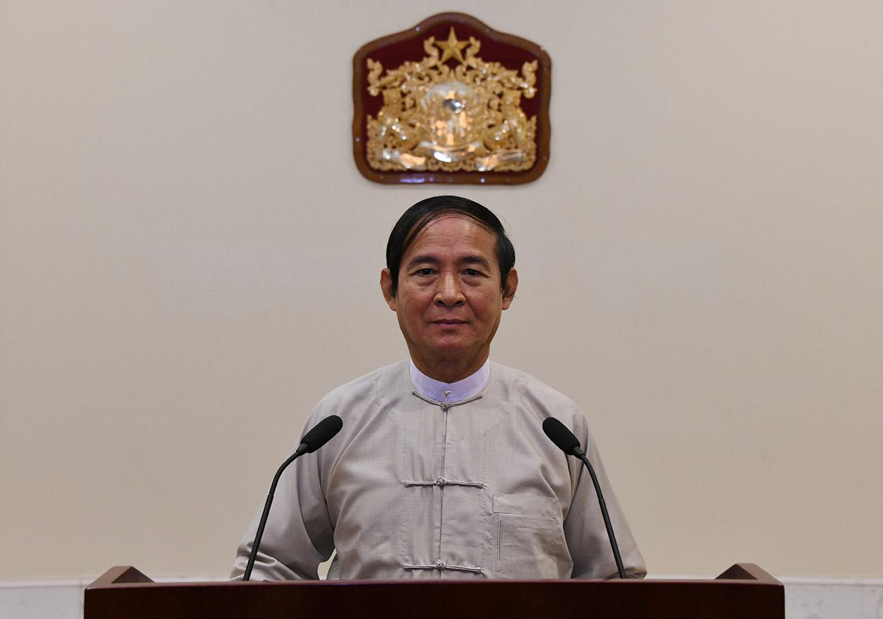 President U Win Myint