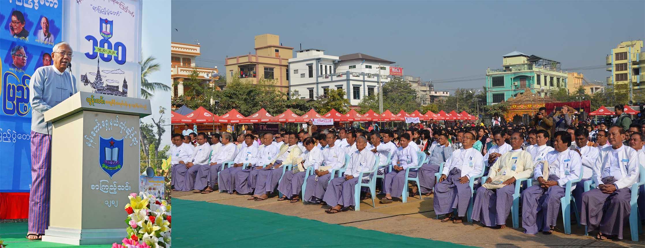 Former President U Htin Kyaw delivers the speech at the centenary celebration of Nandawshae Reading Association.Photo: Aung Phyo Kyaw
